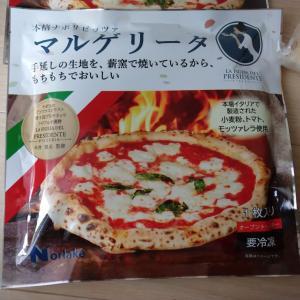おいしかった!ハイ食材室でポチった冷凍ピザ