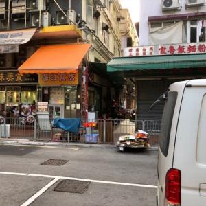 蓬江食店..