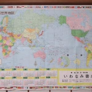 25年前の地図