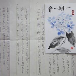 奈良からの手紙