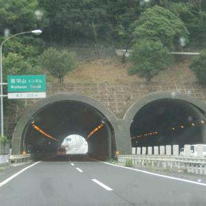 「Go To!」で~‥鳴門へ~‼‥(パートⅠ)