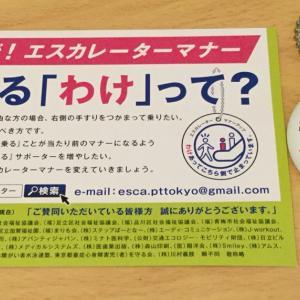 情けない国 日本