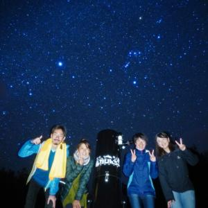 2/24 島民スターツアーズ
