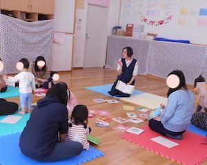 子育て支援施設で絵本講座 at 西宮