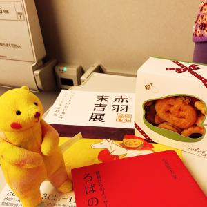 生誕110年・没後30年 赤羽末吉展 at 静岡