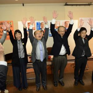 石川県議選で佐藤まさゆきさん当選!次はみよみよの番です