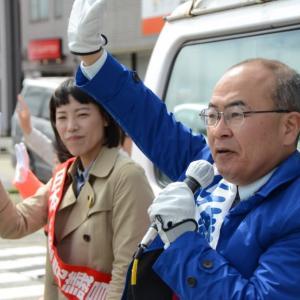 【動画】4月3日告示・12日投票石川県議会選挙・佐藤まさゆき候補のスタート集会