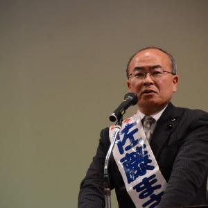 石川県議会議員選挙まであとわずか!佐藤まさゆき個人演説会