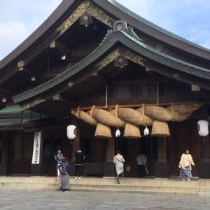古神道のこころ