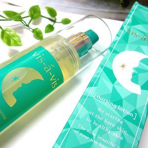 フルーツ酵母のチカラで美肌再生★Eau de Vie Japon ナーシングローション