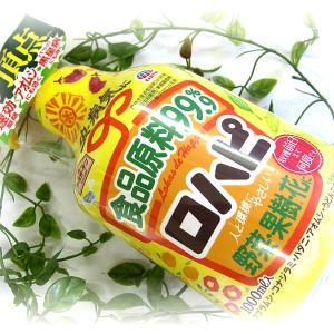 家庭菜園やガーデニングに♪食品原料99.9%でできた殺虫殺菌剤!アースガーデン ロハピ1000m