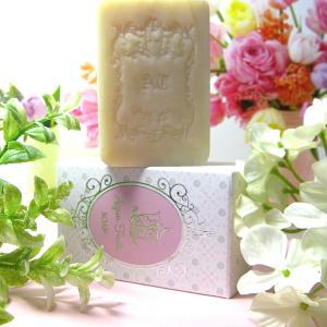 洗顔で、肌は変わる!どこまでも肌にやさしい天然保湿ソープ『薔薇はちみつ石鹸』♥