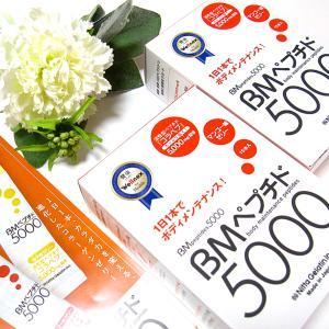 現行品と改善品の食べ比べ♪進化したコラーゲンゼリー『BMペプチド5000(マンゴー味)』
