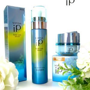乾燥シーズンもダブル美容液でブレない毎日★SOFINA iP ダブル美容液(セラム)システム
