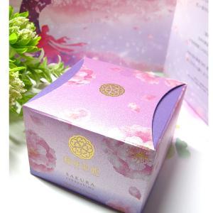 桜香るアロマスキンケア♥桜咲耶姫「モイスチャークリーム」②