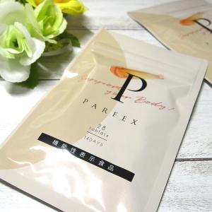葛の花由来イソフラボンでお腹の脂肪減少をサポート♥パルフェックス