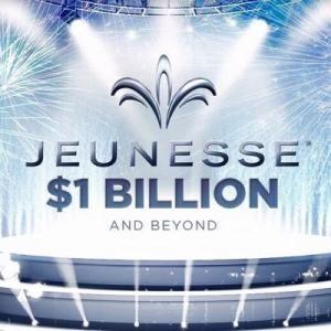 ジュネスグローバルの評判は? … 創業6年で年商1300億円を超えたMLM業界史上最速の急成長を遂げたネットワークビジネス企業!! あのモナヴィーを買収していた!?
