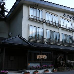 志賀高原旅行記2:志賀温泉のお宿