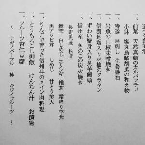 志賀高原旅行記5:紅葉など(最終回)