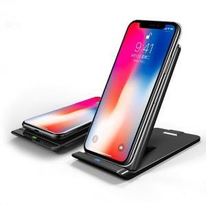 スマホを置くだけ充電♪『ワイヤレス充電器 折り畳み式 icyber iPhoneX iPhone 8/8Plus 』