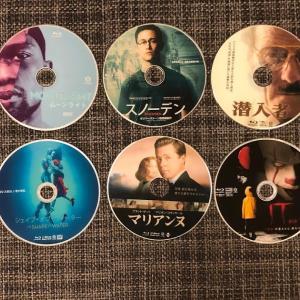 【今年WOWOWで観た映画ベスト10】『スリー・ビルボード』『ムーンライト』『スノーデン』ほか