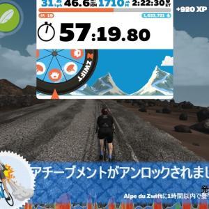 [Zwift - Quatch Quest] ラストはAlpe du Zwift!坂嫌いには試練の山岳コース