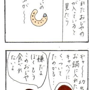 お鍋のシメ