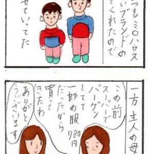 子ども達の洋服
