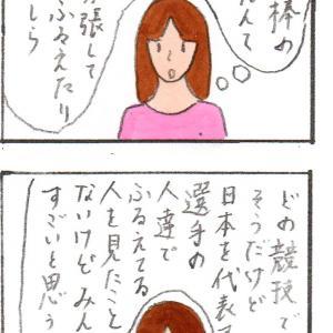 日本を代表する選手は