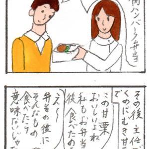 ダイエットにうるさい(前編)
