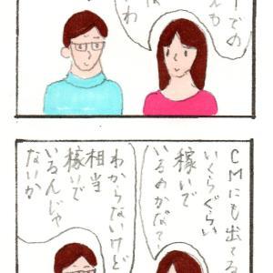 藤井聡太君、三冠