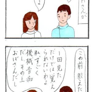 プライス作成