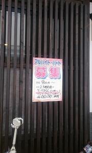 幼稚園ママにお勧め!谷町六丁目飲食ホール(?)ランチタイムのみもOK!