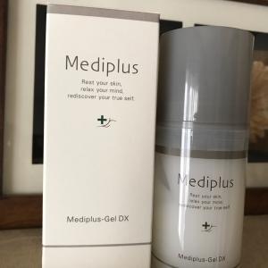 集中湿潤で年齢肌をケアする濃厚オールインワン 「メディプラスゲルDX」