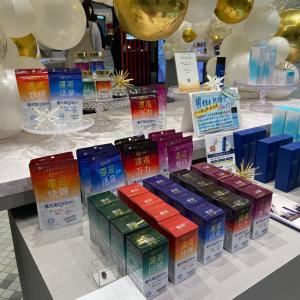 Qzup(キューズアップ) が渋谷スクランブルスクエアKIREICOM STOREに出店中!!