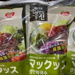 コストコ costco 韓国食材