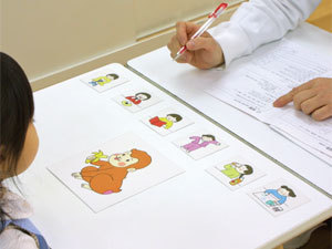 小学校受験・入学テストと考査の種類 その3〜集団テスト、個別テスト〜