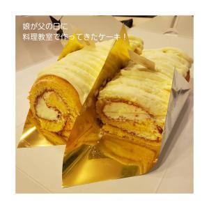 ❋娘が父の日に料理教室でロールケーキ作ってきた♡&コストコのディナーロールパン収納(笑)❋