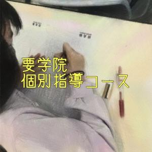 令和3年度(2021年度)入試 愛知県私立中学校出願者数 1/25