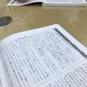 夏期講習11日目