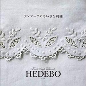 刺繍 - 手芸本