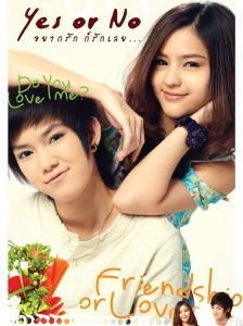 女の子同士の愛情を明るく青春タッチで描く「ジェリーフィッシュの恋(イエス・オア・ノー)」