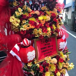 6/26乙女国家三周年記念 特別御祭り建国大会@Blackhole