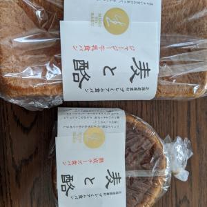 北海道がつまっている高級食パン