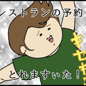 花粉、1569ぷんぷん