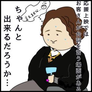 DHC、1613円