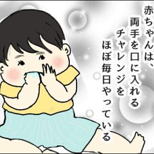 リーチ!1555本