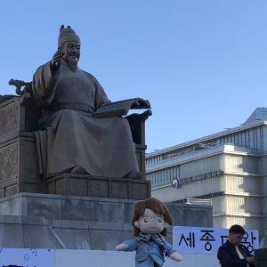 初めての韓国旅行 2日目 (長文です。)