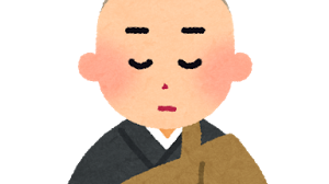 いくら何でもしゃべり過ぎ!!「ぶっちゃけ寺・仏教3時間SP」 10/3(月)放送