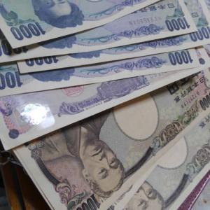 現金管理★5万円